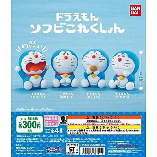Doraemon Gashapon SOFUBI Figure Set of 4 Capsule ()