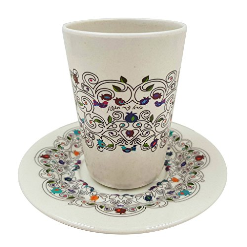 Talisman4U Kiddush Cup and Saucer Pomegranates Design Organic Bamboo Fiber Eco Friendly Jewish Shabbat Set Judaica