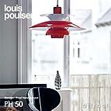 louis poulsen ルイスポールセン PH50 ペンダントライト(チリ・レッド)