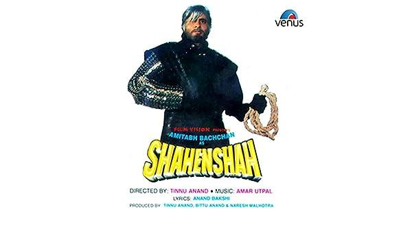 Amazon com: Shahenshah (Original Motion Picture Soundtrack