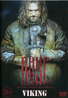 VIKING DVD NTSC Russian Historical Action Movie Language: RUSSIAN with English subtitles