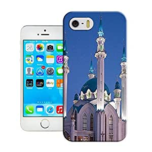 Haoyucase iphone 5/5s case Haoyucase iphone 5/5s case The dubai tower of empire famous Architecture best durble and popular iphone 5/5s protection shell