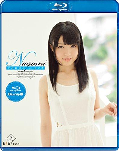 Nagomi 天然魅惑ガール