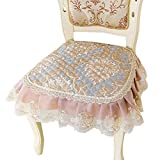 Jiyaru Floral Chair Pad Dining Room Home Garden Office Soft Seat Cushion 16''x19'' 3#