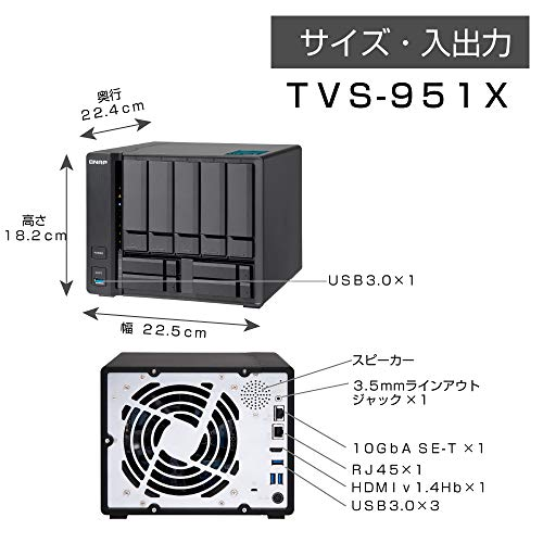 QNAP TVS-951X-2G-US 5+4 Bay NAS Intel Celeron Dual-Core 1.8 GHz, 2GB DDR4 1 X 10GbE Nbase-T LAN, 1 X GbE LAN, 1 x HDMI by QNAP (Image #1)