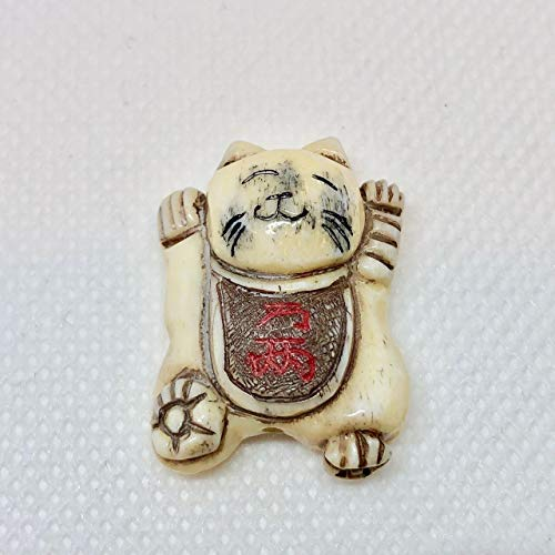 Charming Carved & Scrimshawed Kitty/Cat W/Dirty Face Bone Bead 010576D