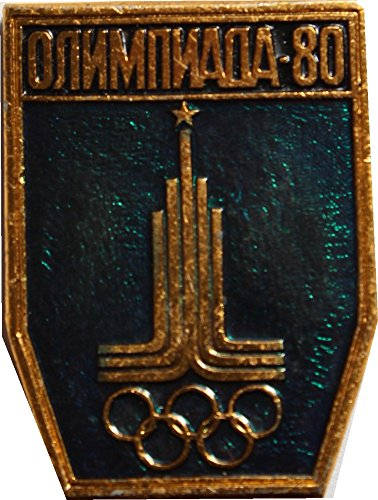 Russian 1980 Moscow Olympic Game pin -Green (Moscow Olympic 1980 Games)
