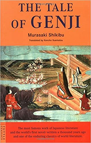 Tale Genji Book Report Step