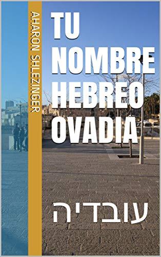 Tu Nombre Hebreo Ovadia: ?????? (Nombres Hebreos nº 11)