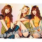 LIPSTICK / ラムのラブソング  (SINGLE+DVD) (ラムちゃん盤)
