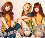 Orange Caramel - LIPSTICK / Lum no Love Song (Type B) (CD+DVD) [Japan CD] AVCD-48617