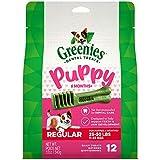 GREENIES Puppy 6+ Months Regular Size Dental Dog Treats, 12 oz. Pack
