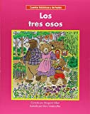 Los tres osos/ The Three Bears (Beginning-to-read, Spanish Fairy Tales & Folklore) (Spanish Edition)