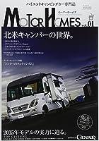 MOTOR HOMES vol.01 (SAN-EI MOOK)