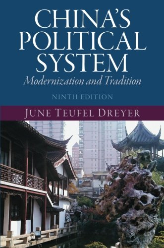 China's Political System (9th Edition), used for sale  Delivered anywhere in Canada