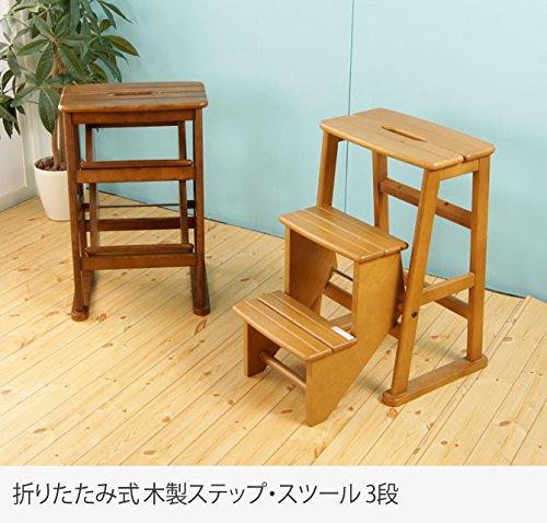 折りたたみ式 木製ステップ スツール 3段 キッチンスツール/ダークブラウン B01E8QIRSI  ダークブラウン