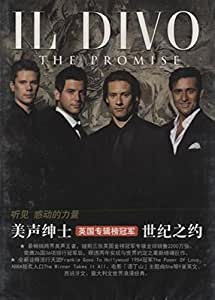 Il divo the promise music - Album il divo ...