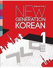 New Generation Korean: Beginner Level