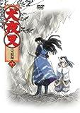 Inuyasha Last Season Vol.6 [Limited Japan Original]