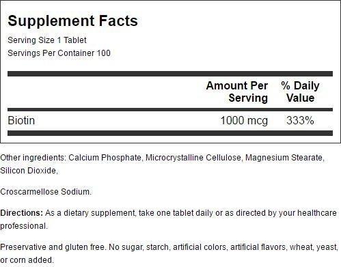 Amazon Com Biotin Hi Potency 1vitamin 000 Mcg 100 Tabs Health