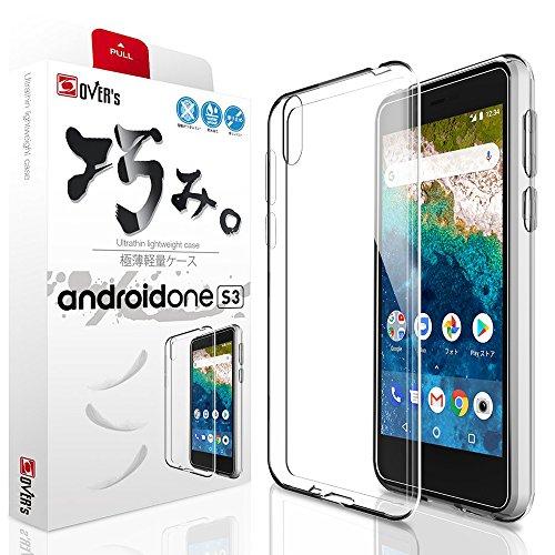 【 Android One S3 ケース ~ 薄くて軽い 】 アンドロイド ワン S3 ケース カバー スマホの美しさを魅せる 巧みシリーズ® 存在感ゼロ 0.8mm【 保護フィルム 付き】OVER's (貼り付け3点セット付き)