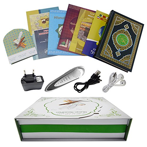 Quran Pen,EQ 8GB Memory Rechargeable Reading Pen With 6 Holy Quran Books for Muslims Prayer Learning - PQ15 Ramadan Gift