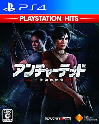 アンチャーテッド 古代神の秘宝 [PlayStation Hits]