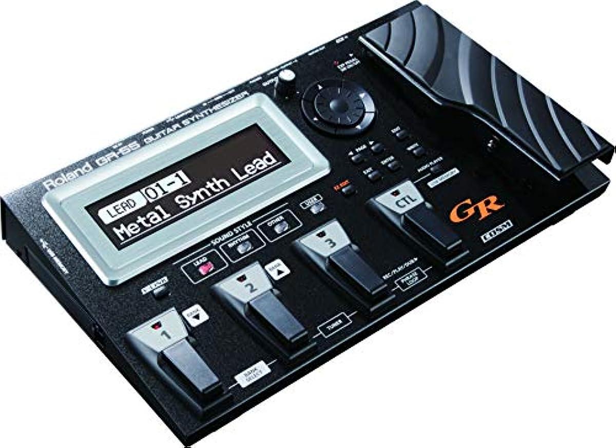 [해외] ROLAND 로랜드 기타 신디사이저 GR-55S-BK