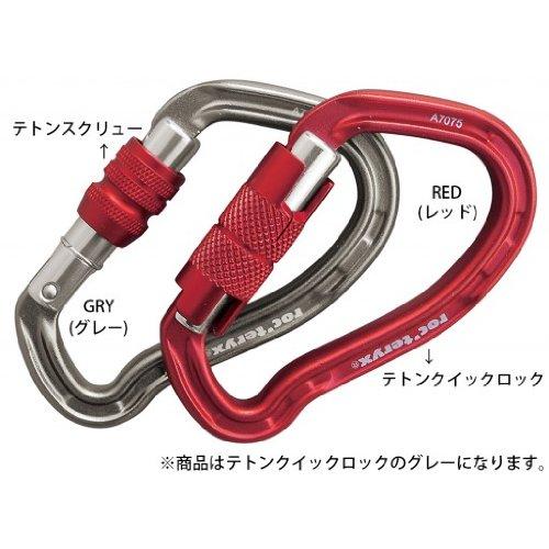 roc'teryx(ロックテリクス) テトンクイックロック