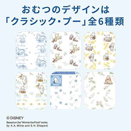 Natural Mooney(Organic cotton) L size 40 pieces (tape type)-disposable- by Moony (Image #6)'