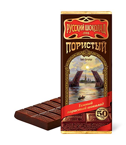 Russian Dark Aereated Chocolate (Pack of 4), 50% Cocoa