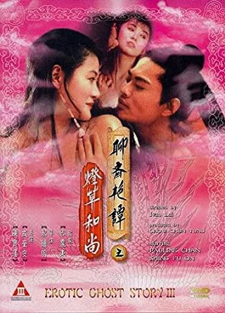 ghost online erotic Chinese story