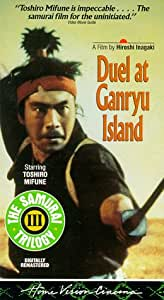 Samurai III - Duel at Ganryu Island [VHS]