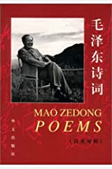 Mao Zedong Poems Paperback