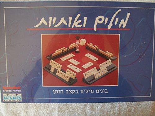 Word Rummikub in Hebrew