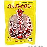 スッパイマン 梅キャンディー 12個入×8袋 上間菓子店 沖縄では定番の乾燥梅干 梅の風味に絶妙な甘さ 熱中症対策や沖縄土産にも