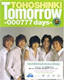 Tomorrow‐000777days―東方神起