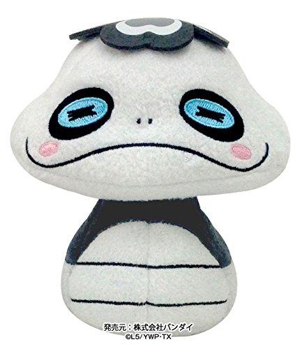 Yokai-watch Kuttari stuffed's Nyan Tsuchinokopanda by Bandai