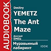 ShNyr The Ant Maze [Russian Edition] | Dmitry Yemetz