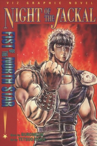 Fist of the North Star: Night of the Jackal