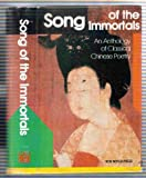 Song of the Immortals : An Anthology of Classical Chinese Poetry, Xu Yuan Zhong, 7800051110