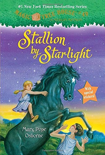 Magic Tree House #49: Stallion by Starlight (A Stepping Stone Book(TM)) by Osborne Mary Pope (2014-12-23) - Tree Magic House 49