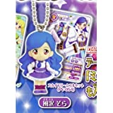 Aikatsu! Mascot Collection 2 (Gashapon version) 6. Kazesawa sky] (single)