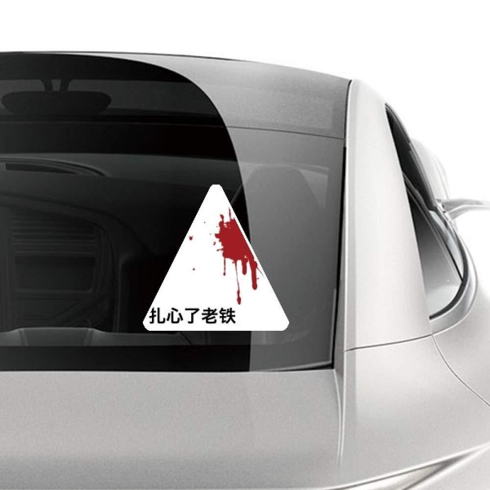 Amazon com diythinker chinese online joke best friend hurt me car sticker motorcycle bicycle styling decal automotive