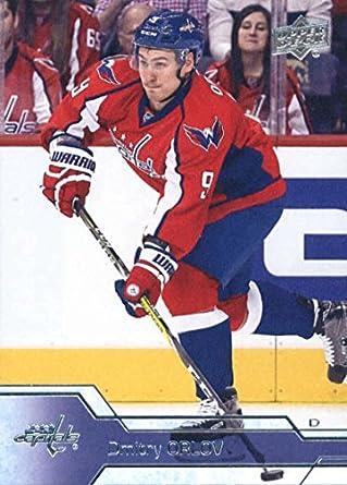 Amazon.com  Hockey NHL 2016-17 Upper Deck  435 Dmitry Orlov Capitals ... 9b7e1aed3da