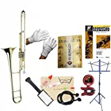 RS Berkeley TBV708 Signature Series Valve Trombone with case & Bonus RSB MEGA PACK w/Essential Elements Book