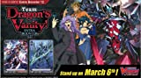 Cardfight Vanguard Team Dragon's Vanity! CFV EB12