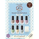 axes femme Romantic Color Nail Set Book