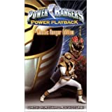 Power Rangers: White Ranger Adventure