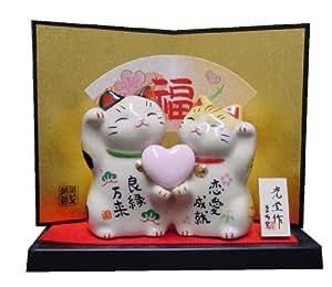 Maneki Neko - Japanese Lucky Cat - LOVE (#7351)